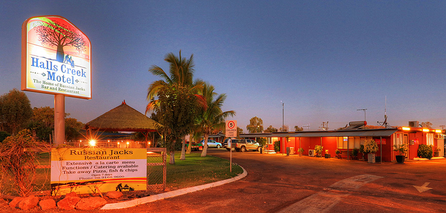 halls creek motel 880x420